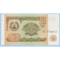 Tajikistán, Hermoso Billete De 1 Rublo 1994, Sin Circular