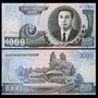 Corea Del Norte, Billete 1000 Won Año 2006 - Pick#45b - Sc