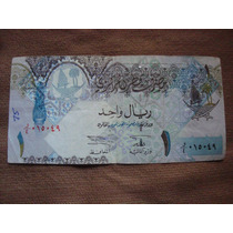 Billete De Qatar Central Bank One Riyal