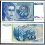 Yugoslavia 500 Dinara 1990 Unc!