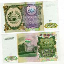 Billete Tajikistan 200 Rublos Año 1994 Sin Circular