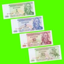 Transdniestria - Lote / Serie 4 Billetes 1993 - 94 ¡ S/circ!