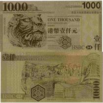 Replica Billete 100 Dolares Hong Kong Bañado En Oro 24 Kt