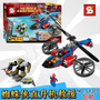 Nave Spiderman Con Duende Verde - Sy - Simil - Legofans