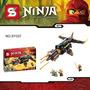 Ninjago Minifiguras Destructor De Rocas Sy Nuevo Calaz