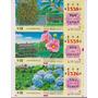 Lote De 3 Hermosos Billetes De Loteria Japon