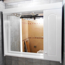Botiquín Espejo Baño Peinador Laqueado Blanco Con Luz 80x70!