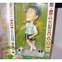 Muñeco Messi (16cm Alto)- Mundial 2014-en Caja Coleccionable