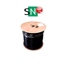 Bobina Cable De Red Firenet Doble Vaina Mallado 305mtrs