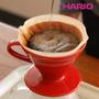 Filtro Hario V60 Infusión Manual - Maquina De Cafe Cafetería