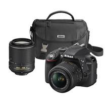 Kit Nikon D3300 2 Lentes 18-55 55-200 + Bolso Mar Del Plata