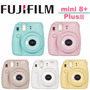 Fujifilm Instax Mini 8+ Instantanea Colores Vs Ramos Mejia!