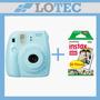 Camara Fujifilm Fuji Instax Mini 20 Fotos Regalo Celeste