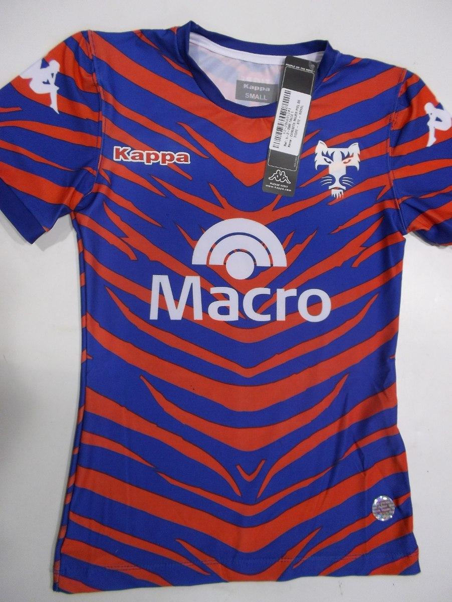 04c7d03f6 Las 10 camisetas más Feas del Fútbol Argentino. - Depor... en Taringa!