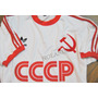Camiseta Retro Alternativa Union Sovietica - Urss
