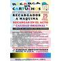Reciclado Recarga Cartuchos Hp 21 22 60xl 74 75 27 56 122