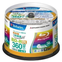Disco Blu Ray Verbatim Virgen 50 Gb 4x Bd-r Printable