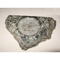 Cenicero Piedra Tallada Con Grabado Arte Rupestre