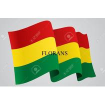 Cinta Bandera Bolivia N*3 De 15mm X 30 Rollos De 10 Mts C/u