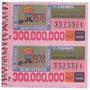 2 Billetes De Loteria Fin De 1977/ 78 Año De Mundial