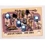 Amplificador De Banda Ancha (100 Hz A 4 Mhz) Plaquetodo 244
