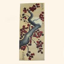 Cuadros Modernos Zen Feng Shui Japon Living Sillon Salon
