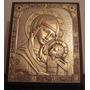 Cuadro Tallado Vaticano - Su Lastra Argento 925