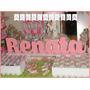 Nombre En Fibrofácil Carteles Pintados Candybar Cumpleaños