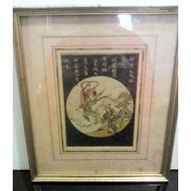 Antigua Miniatura China Cuadro Grabado Oriental Firmado.