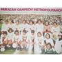 Lamina Futbol Huracan Campeon Metropolitano 1978 Soccer