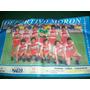 Deportivo Moron Primera B 1988/89 Poster Solo Futbol Retro