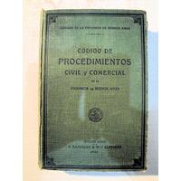 Codigo De Procedimientos Civil Y Comercial, Pcia. De Bs.as.