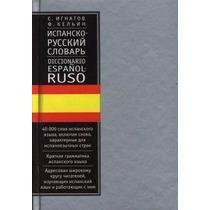 Diccionario Espanol - Ruso / Ignatov Feldman 40 000 Palabras