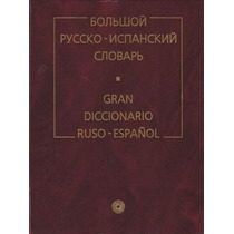 Diccionario Grande Ruso - Espanol Turover / 200 000 Palabras