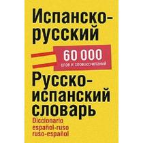 Diccionario Espanol - Ruso / Ruso - Espanol (de Bolsillo)
