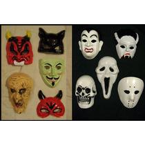 Mascaras Y Caretas P/ Disfraz, Halloween, Despedidas, Fiesta