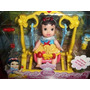 Blancanieves My First Princess Bebe Baby Con Hamaca Y Acceso