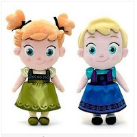 Muñeca Frozen Elsa O Anna Bebe Miden 30cm Oferta!!!