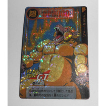 Carta Naipe Dragon Ball Z Dp8000 Japonesa