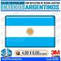 Calco Encapsulado C/resina 3d Domes Bandera Argentina Rect.