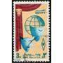 Egipto Sello Usado Día Internacional Del Teatro Año 1984