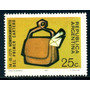 * Argentina 1972 Gj 1588 Mt 919 Correo Postal Cartero