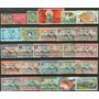 Egipto +45 Sellos Diferentes Usados Años 1888-1983