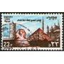 Egipto Serie X 1 Sello Usado Día Del Turismo Año 1982