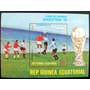 Guinea Ecuatorial, Fútbol Bloque Argentina 78 Mint L5643