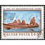 Hungría Serie X 1 Sello Usado Lancha = Inundación Año 1965