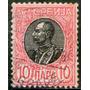 Serbia Sello Usado Rey Peter I Karageorgevich Año 1905