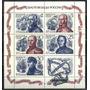 Batallas Navales - Serie Mint Completa - H.b De 1987 - Rusia