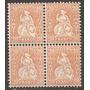 Suiza Año1881 - 4v. Nuevos Con Goma De Coleccion