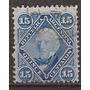 Argentina 1867 Gral San Martin Lineas Horizon Usados 15 U$d
